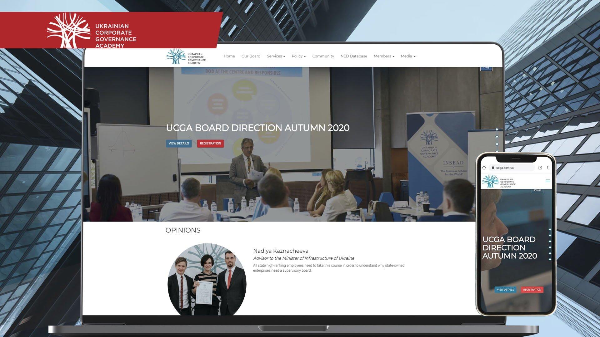 Ucga.com.ua